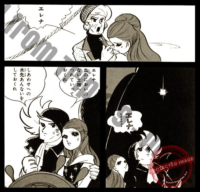 KokoroYoUmiOYuke1_JP