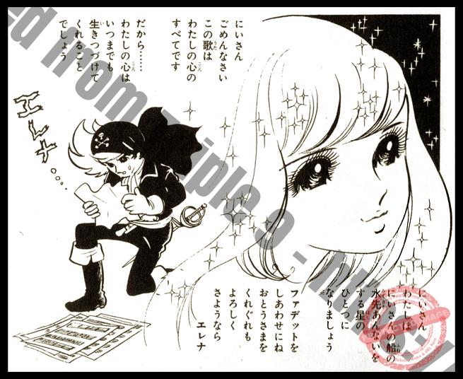 KokoroYoUmiOYuke2_JP