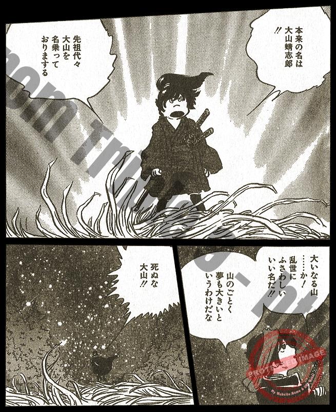 GalaxyLegend_JP