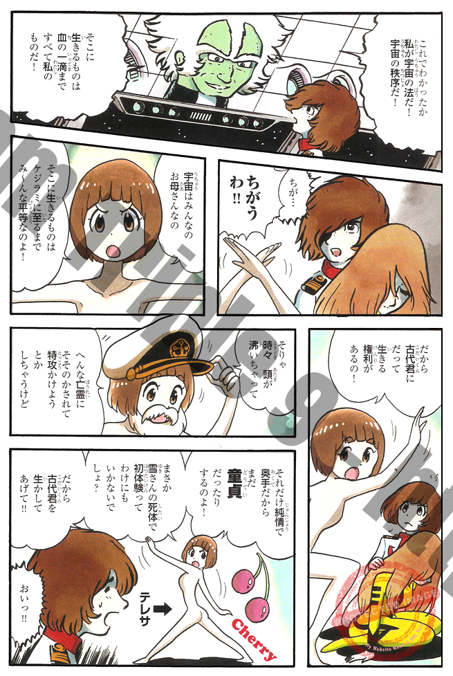 2199_doujin_3