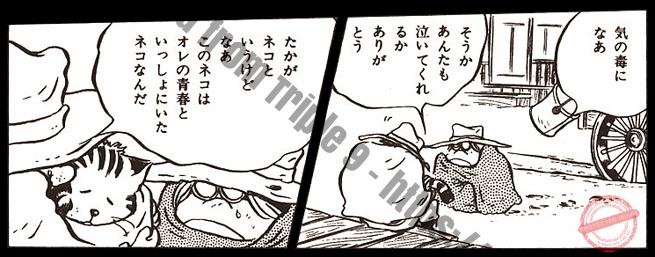 GF_Miikun