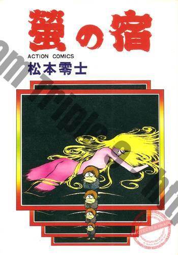 manga_hotaru_jp