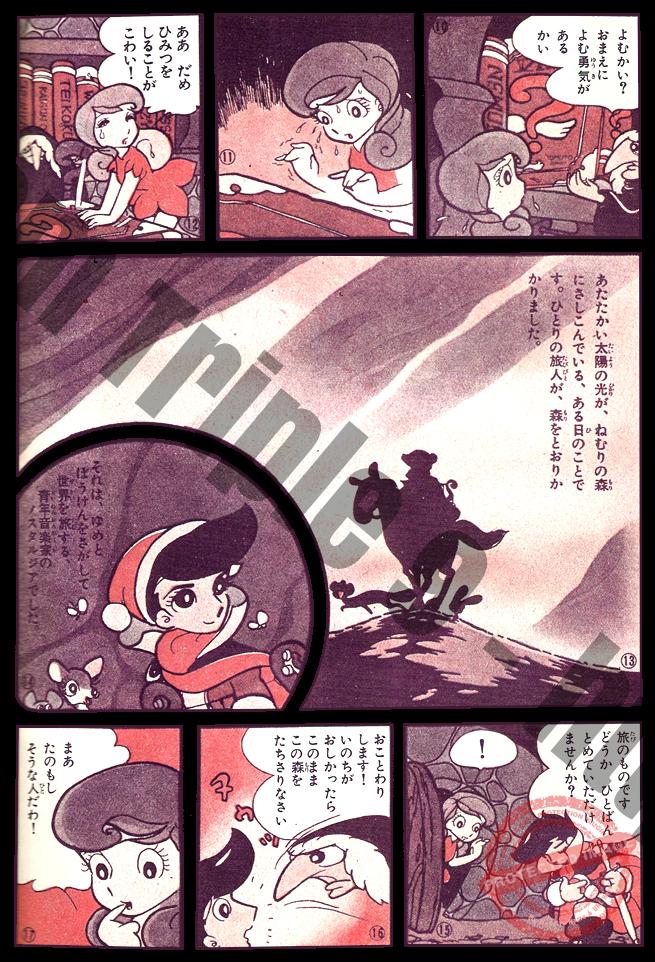 shojo_JP