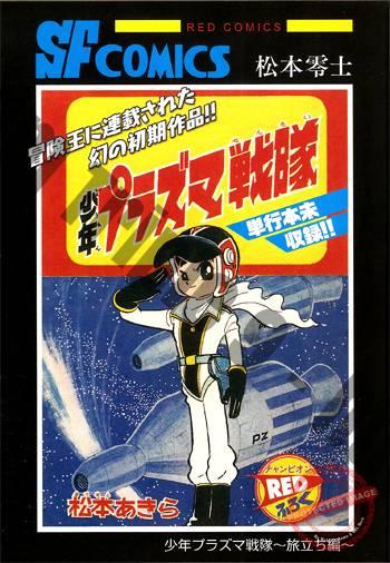 manga_plasma_jp