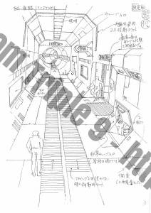 DaiYamato_Interieurs (12)