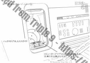 DaiYamato_Interieurs (30)
