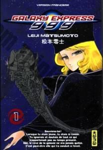 manga ge1