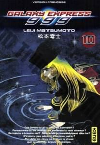 manga ge10