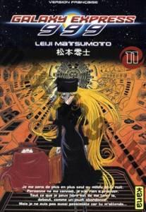 manga ge11