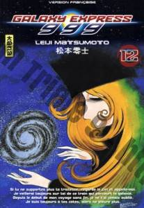 manga ge12