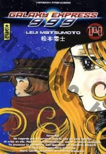 manga ge14