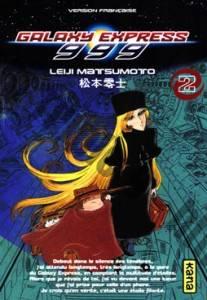 manga ge2