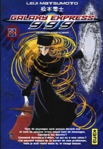 manga ge3