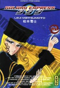 manga ge4