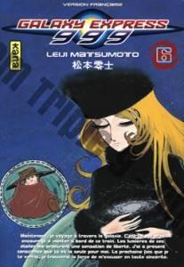 manga ge6