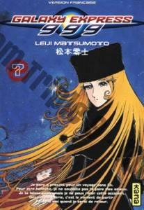 manga ge7