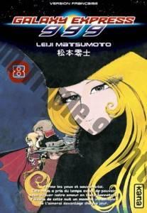 manga ge8