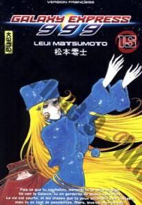 manga ge15