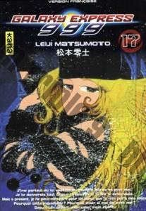 manga ge17
