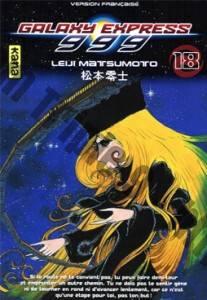manga ge18