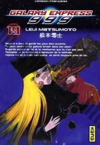 manga ge19