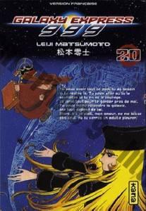 manga ge20