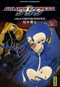 manga ge21