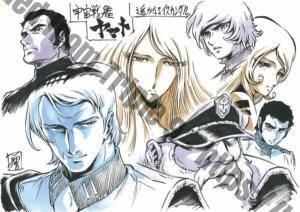 Dommel, Dessler, Starsha, Susumu Kodai, Yuki Mori, Daisuke Shima, Okita