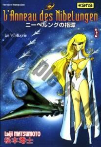 manga n3