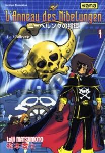 manga n4