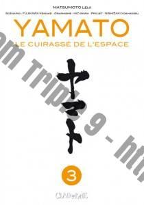 yamato hio3
