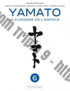 yamato hio6