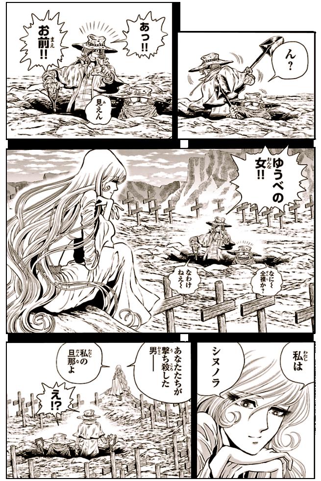 gunfrontierst_jp_2
