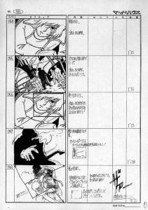 CHEO_Storyboard (11)