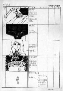 CHEO_Storyboard (5)