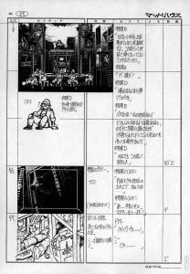 CHEO_Storyboard (7)