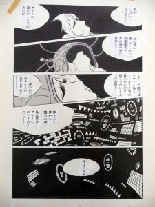 Originaux - Yamato (4)