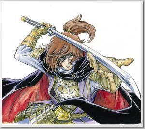 Tohoku - Miyagi - Date Masamune - Keisuke Masunaga