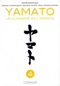 yamato hio4
