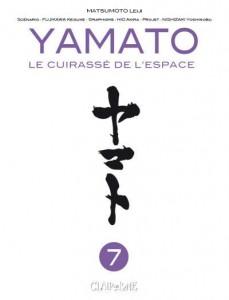 yamato hio7